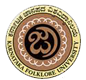 karnataka Folklore University