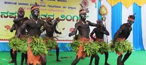 Karnataka Folklore University